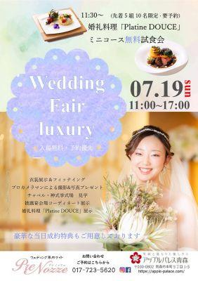 /wedding-prenozze/application/files/2815/9055/9255/R2.7_-HP.jpg