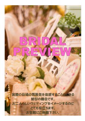 /wedding-prenozze/application/files/5315/0062/0046/Microsoft_Word_-_PREVIEW.jpg