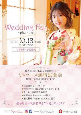/wedding-prenozze/application/files/7216/0591/6949/R2.10__HP0.jpg