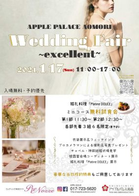 /wedding-prenozze/application/files/7616/0584/4274/R3.1__HP.jpg