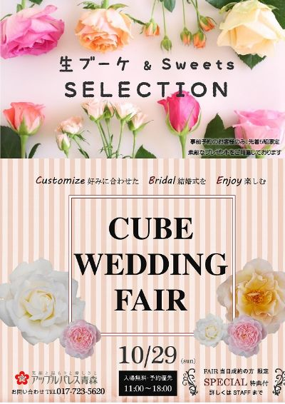 /wedding-prenozze/application/files/8915/0552/1225/Microsoft_Word_-_10HP.jpg