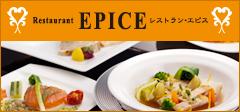 EPICE