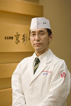 写真:日本料理「京彩」料理長 尾崎 勉