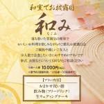 apn201602_nagomi