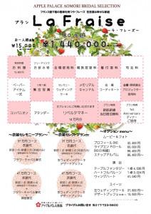 la-fraise1