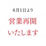 info_20200511