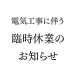 info_20210408